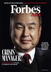 Forbes May