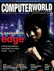 Computer World HK