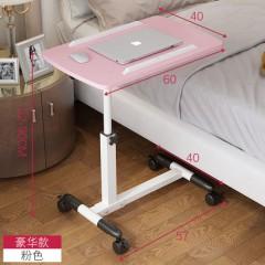 折疊小桌子懶人桌台式床上桌可電腦桌書桌簡約簡易移動家用床邊桌