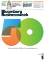 BusinessWeek: Global Edition
