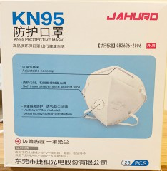KN95 認證口罩 GB2626-2006 每盒25個裝