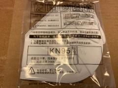 KN95 認證口罩 GB2626-2006, 5個裝