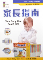 Your Baby Can Read Deluxe Kits
