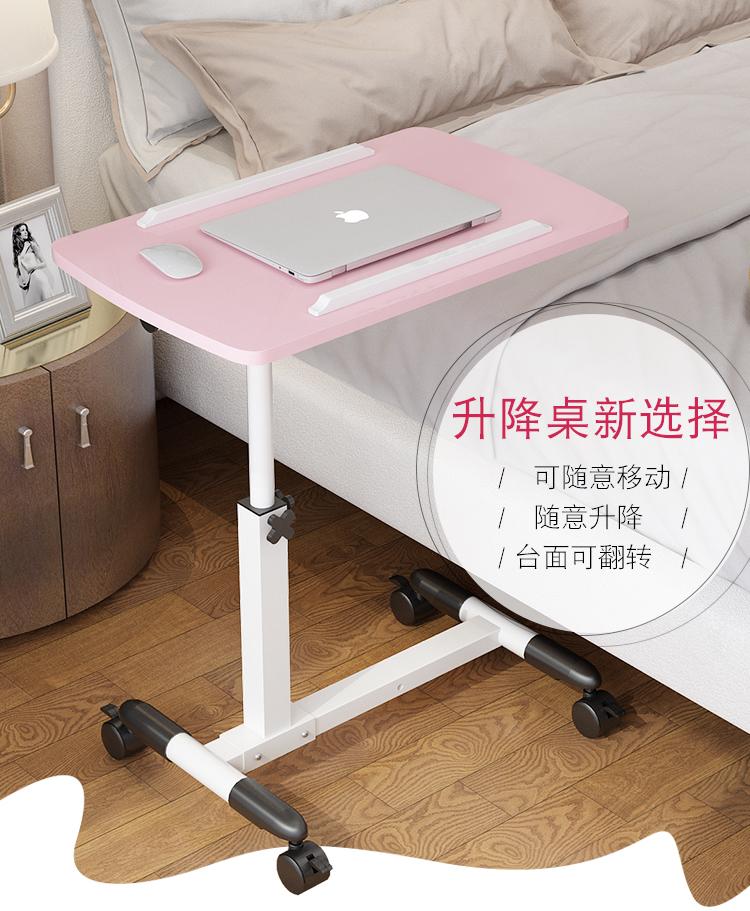 table-0001.jpg