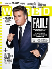 Wired (US)